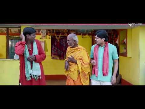 टेंशन रे भारी टेंशन(Tension Re Bhari Tension) Raja Chhattisgarhiya 2 Comedy Scene