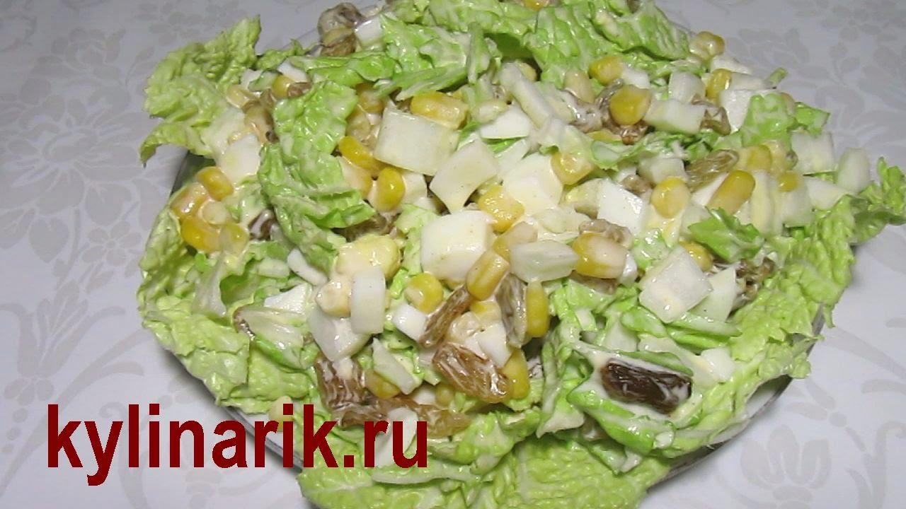 Салат из капусты и кукурузы и яиц рецепт