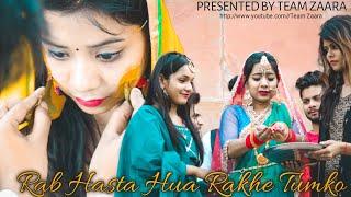 Rab Hasta Hua Rakhe Tumko | Taaron Ka Chamakta Gehna ho | Har Aaina Tumko Dekhe | Team Zaara | 2020