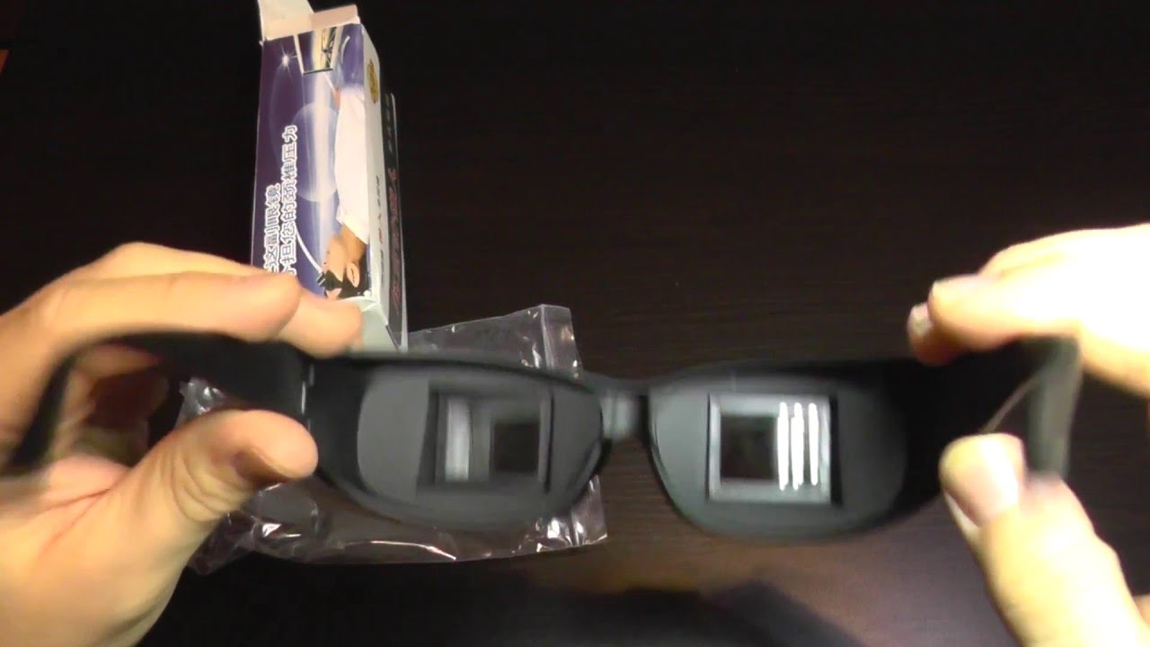 154cf93d917 Prism Spectacles Lazy Periscope 90° Glasses - YouTube