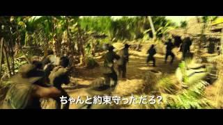ファン・ジョンミン主演&東方神起ユンホ本格スクリーンデビュー! 『国...