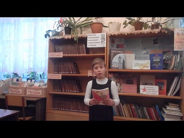 Изображение предпросмотра прочтения – ВладаБутакова читает произведение «Мой щенок» С.В.Михалкова