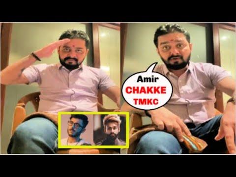Download Hindustani Bhau SCARED Amir Sidiqui  OPEN Challange  Supports Carryminati #tiktokvsyoutube
