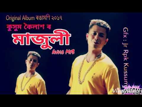 Majuli 2017 by Kussum Koilash & Nilakhi Neog Best Bihu Audio Mp3