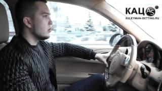 Советы по ставкам. Адель Сулейманов