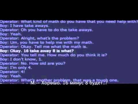 Мальчик решил позвонить в 911 ради Математики!