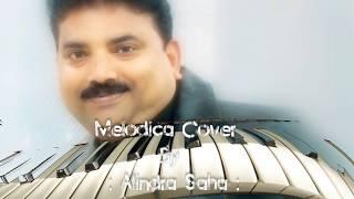 Aaja Meri Jaan [Instrumental ]- In Atin's Melodica