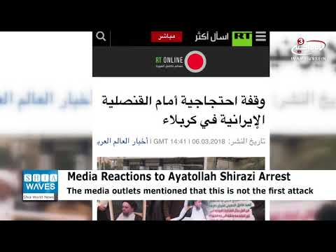 Popular demonstrations condemning the arrest, raise huge reactions by world media