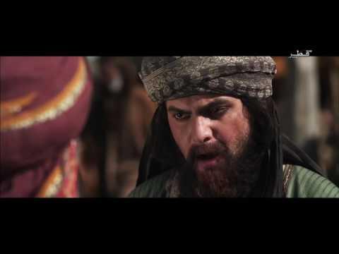 عمر بن الخطاب - الحلقة 03