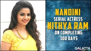 Nandini Serial Actress Nithya Ram on Completing 100 Days