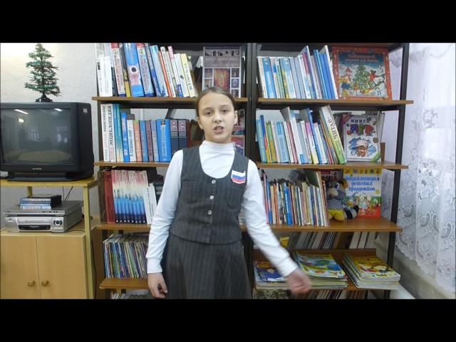 Изображение предпросмотра прочтения – ЕвгенияСабурова читает произведение «Зима» И.З.Сурикова