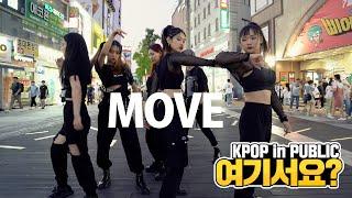[여기서요?] PRODUCE X 101 - 움직여 MOVE (Girls ver.) | SIXC | 커버댄스 DANCE COVER @동성로