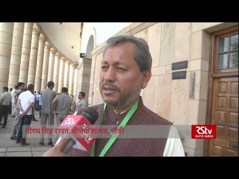 Key focus to serve people and develop area, says newly elected BJP MP Tirath Singh Rawat