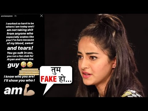 Ananya Pandey's School Friend INSULTS Her PUBLICLY Mp3
