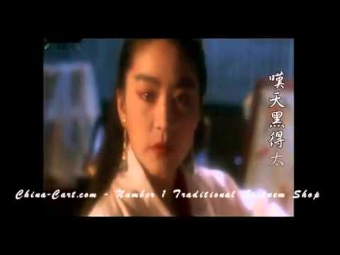 Xiao Hong Chen - Most Beautifu Chinese Swordsman Song