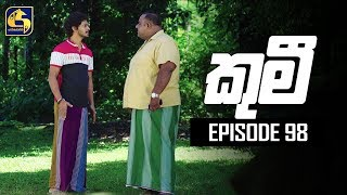 Kumi Episode 98 || ''කුමී'' || 16th October 2019 Thumbnail