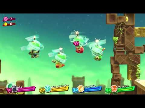 Download Youtube: Kirby: Star Allies - Nintendo Direct Trailer