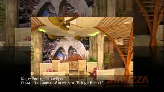 Рестораны: Архитектура. Строительство. Дизайн. STANZZA.(Наши работы: Кафе, рестораны, элитные клубы: 2001 - 2015 годы. http://www.stanzza.ru Architecture. Construction. Design. STANZZA - творческая..., 2015-02-21T10:37:32.000Z)