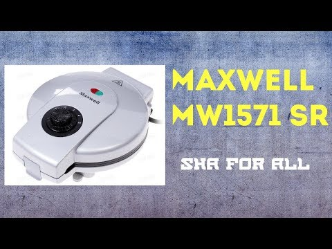 Вафельница MAXWELL MW-1571 SR Характеристики Презентация