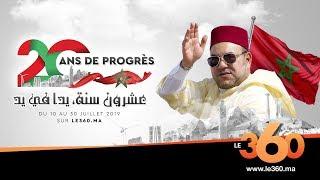 Le360.ma •Teaser محمد السادس.. 20 سنة من الحكم والتقدم