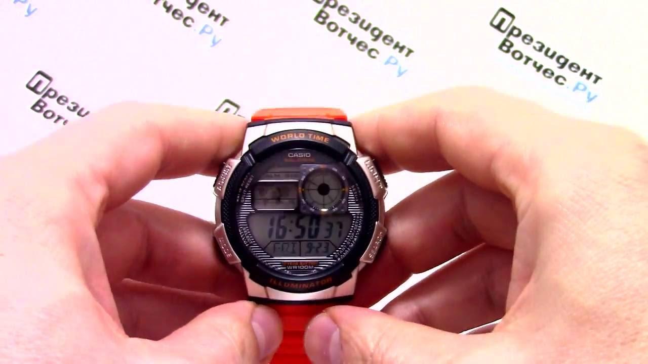 casio инструкция часов для illuminator