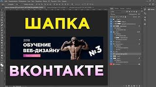 Как сделать репост из группы в группу ВКонтакте
