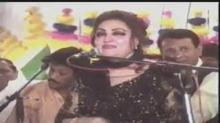 Noor Jehan Live In Concert At Fountain House Lahore | Aaya Mausam Tere Mere Pyar Da