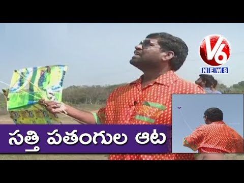 Bithiri Sathi Flying Kites On Occasion Of Sankranthi | Funny Conversation With Savitri | Teenmaar