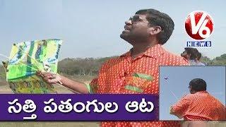Bithiri Sathi Flying Kites On Occasion Of Sankranthi | Funny Conversation With Savitri | Teenmaar