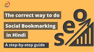 How to do Social Bookmarking in SEO | Top Social bookmarking Sites in 2020