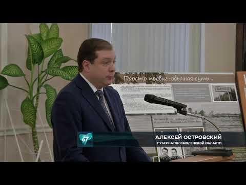 Презентация фотовыставки и книги «Григорий Иванович Бояринов. Жизнь во имя Отечества»