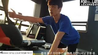 [포랩선수트레이닝센터] 홍대 배구부 이성환 선수 어깨안…