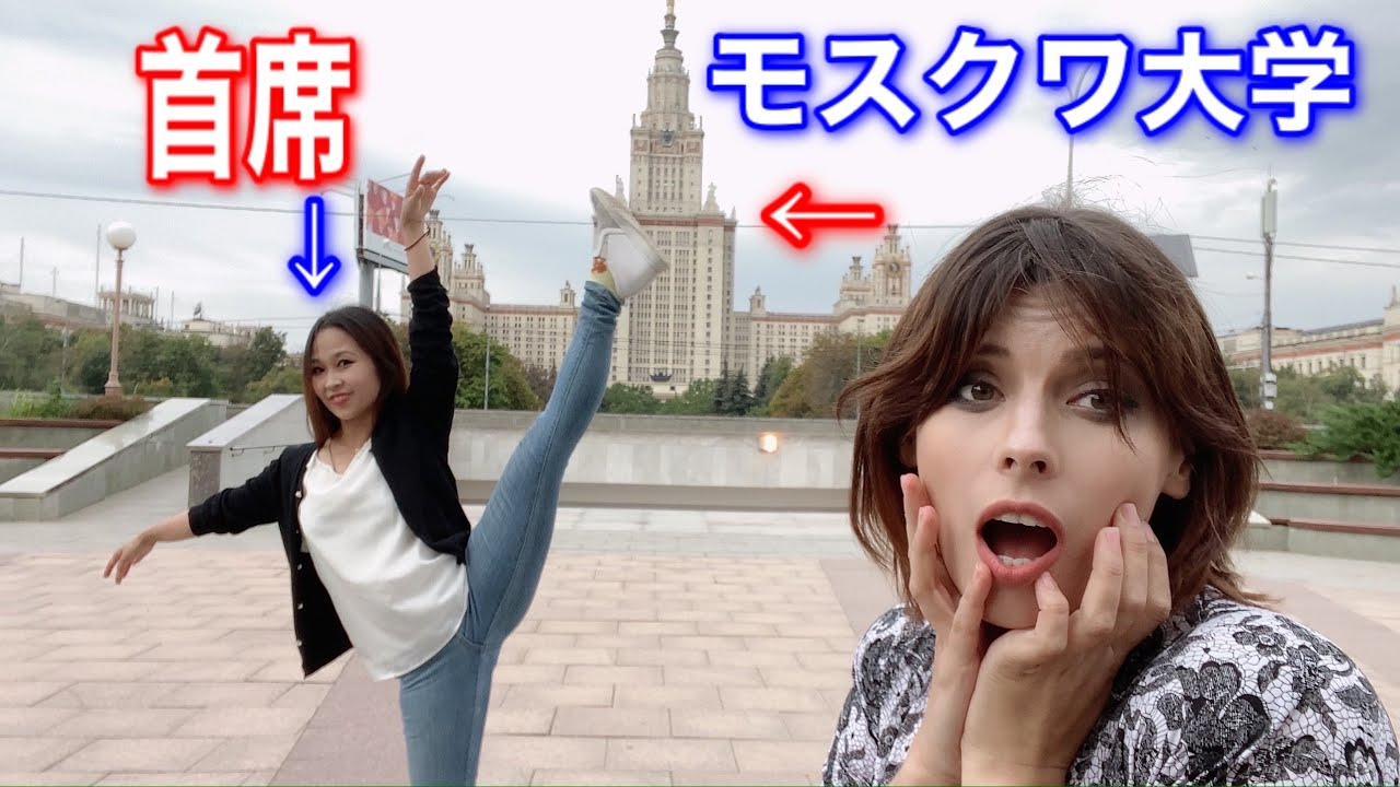 ロシア在住歴10年の日本人が語る。モスクワ大学首席卒業に突撃インタビューしてきた【YOUは何しにロシアへ】
