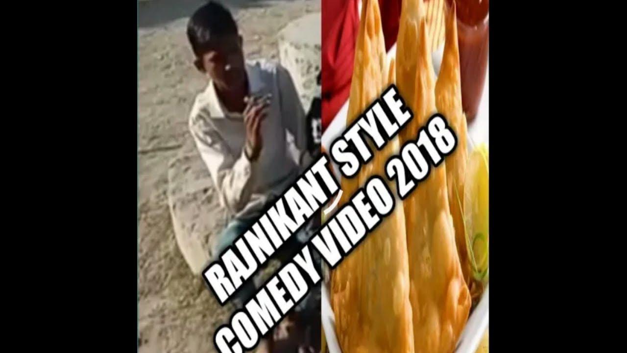 Download CHOTU RAJNIKANT STYLE COMEDY VIDEO 2018