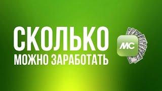 Как можно заработать на обмене электронных денег 7.3.2015
