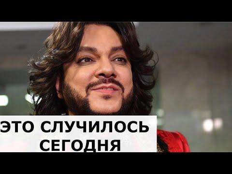 Срочно! Киркорова умерла...Последние новости...