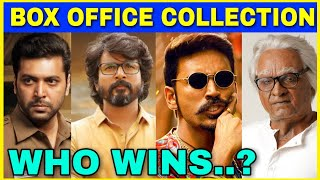 Maari 2 vs Kanaa : Day 1 Box Office Collection Who Wins.? Dhanush | Sivakarthikeyan | Seethakaathi