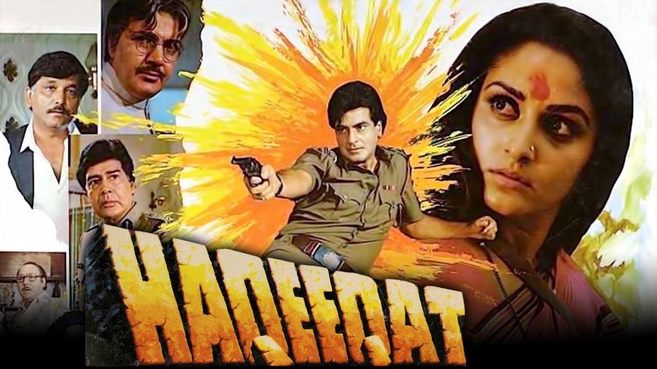 Download Haqeeqat (1985) Full Hindi Movie | Jeetendra, Jaya Prada, Raj Babbar