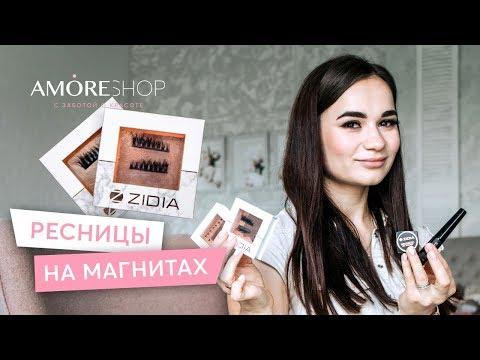 Магнитная подводка и магнитные ресницы ZIDIA I НОУХАУ от ZIDIA | Татьяна Радченко