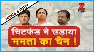 Resevally Chitfund Fraud : TMC workers attack BJP office in Kolkata
