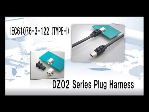 DZ02IEC61076-3-122(TYPE-)