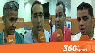 Le360.ma •خاص من القاهرة.. استياء كبير من الصحافة المغربية بعد الإقصاء أمام البنين