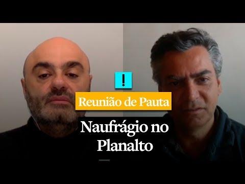Reunião de Pauta: Naufrágio no Planalto