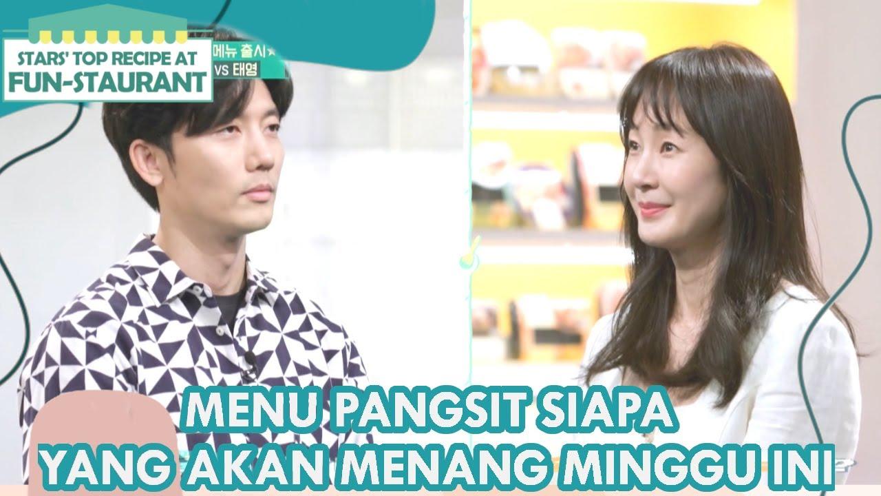 Menu Pangsit yang Menang Minggu Ini? |Fun-Staurant|SUB INDO|210618 Siaran KBS World TV|