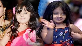 Glimpse of Cute Babies at S/o Satyamurthy Audio Launch Video