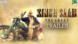 Singh Saab The Great | Official Hindi Movie Trailer | Sunny Deol, Urvashi Rautela