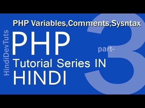 php tutorials in hindi part 3 variables,comments,syntax