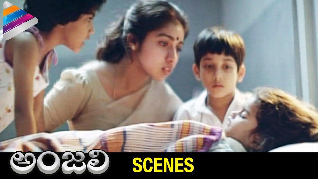 Baby Shamili Childhood Photos Anjali Movie Baby Shamili Ex...