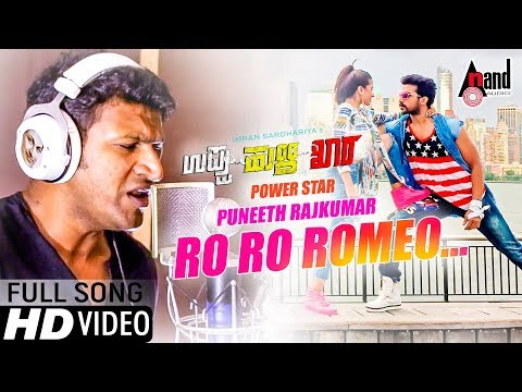 Uppu Huli Khara | Romeo Video Song | Sung by: Puneeth Rajkumar | imran Sardhariya | Anushree  | 2017