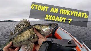 Роль эхолота на рыбалке. Стоит ли покупать эхолот ??